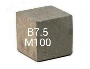 куплю бетон за наличку